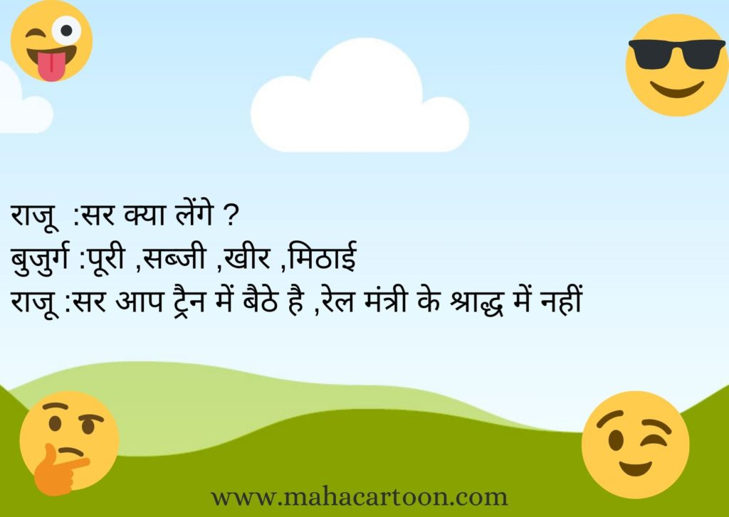jokes in hindi image ,double meaning sms in hindi, funny double meaning shayari, double meaning chutkule, santa banta double meaning jokes in hindi, double meaning images in hindi,