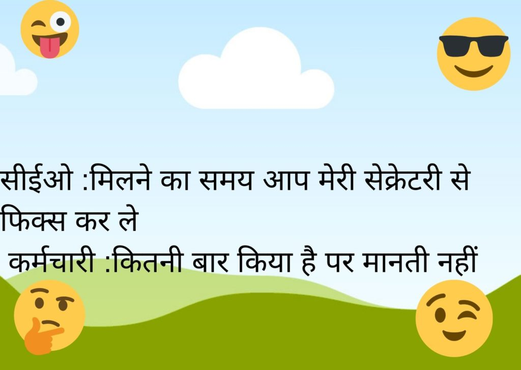 double meaning non veg jokes double meaning shayari in hindi double meaning non veg jokes in hindi double meaning shayari