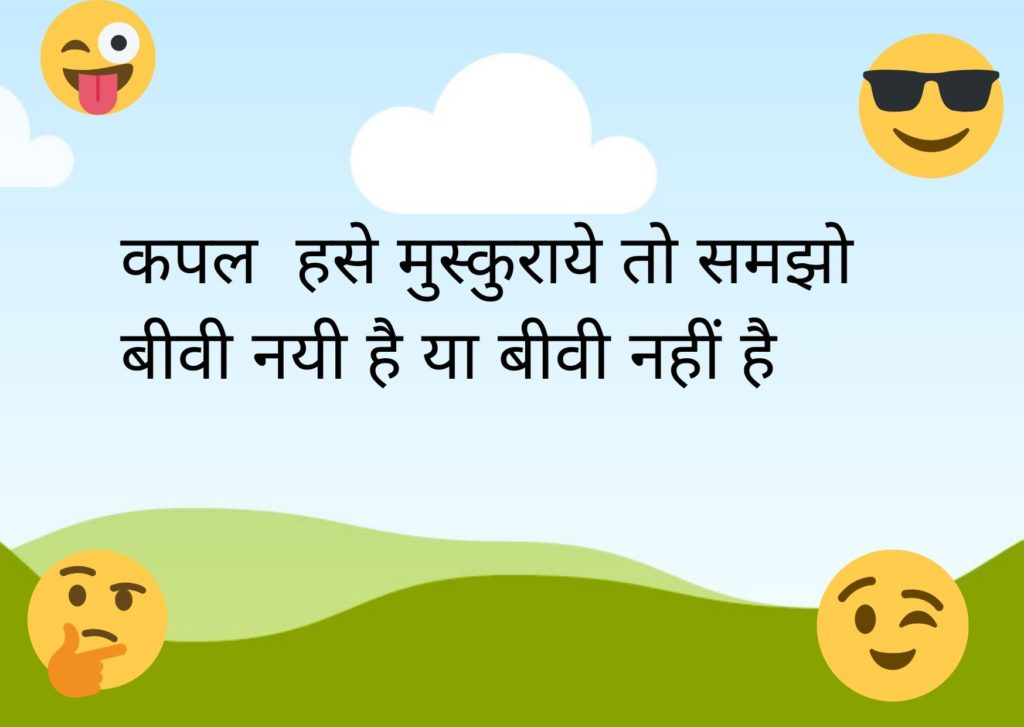 double meaning jokes collection in hindi, double meaning bad jokes in hindi, top 10 double meaning jokes in hindi, double meaning jokes in hindi latest 2018, double meaning jokes in hindi download, double meaning comedy jokes in hindi, double meaning jokes in hindi pdf, very funny jokes double meaning in hindi, double meaning jokes in hindi me, couple double meaning jokes in hindi, double meaning funny jokes hindi, best double meaning jokes ever in hindi, double meaning jokes on winter in hindi, double meaning best jokes in hindi, double meaning pappu jokes in hindi, double meaning kiss jokes in hindi, latest jokes in hindi double meaning, one liner double meaning jokes in hindi, love double meaning jokes in hindi, hindi sms jokes double meaning, double meaning jokes hindi jokes, double meaning jokes in hindi app download, nv double meaning jokes in hindi, latest santa banta double meaning jokes in hindi, latest double meaning funny jokes in hindi, latest double meaning jokes in hindi font, double meaning jokes in hindi santa banta, latest double meaning jokes in hindi 2017, decent double meaning jokes in hindi, double meaning naughty jokes hindi, double meaning jokes hindi me, double meaning jokes with images in hindi, normal double meaning jokes in hindi, most confusing double meaning jokes in hindi, double meaning jokes in hindi with pics, whatsapp jokes in hindi double meaning, 2 line double meaning jokes in hindi, best jokes in hindi double meaning, double meaning jokes list in hindi, double meaning latest jokes in hindi, double meaning jokes in hindi pics, double meaning hindi jokes sms 140 character, sardar double meaning jokes in hindi, double meaning non jokes in hindi, hindi non veg jokes double meaning, hindi double meaning jokes download, double meaning cricket jokes in hindi, nice double meaning jokes in hindi, double meaning jokes in hindi pic, double meaning love jokes in hindi, double meaning jokes in hindi 2 lines, gf bf funny double meaning jokes i